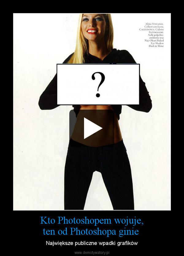 Kto Photoshopem wojuje,ten od Photoshopa ginie  – Największe publiczne wpadki grafików