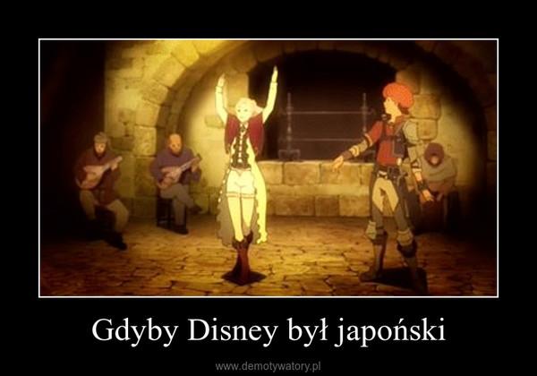Gdyby Disney był japoński –