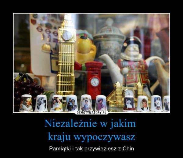 1452299120_cioubl_600.jpg
