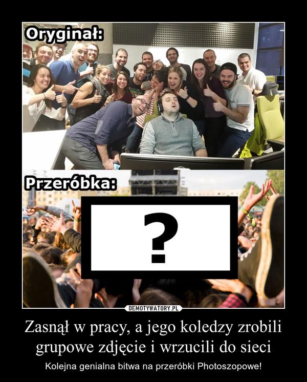 Zasnął w pracy, a jego koledzy zrobili grupowe zdjęcie i wrzucili do sieci – Kolejna genialna bitwa na przeróbki Photoszopowe!