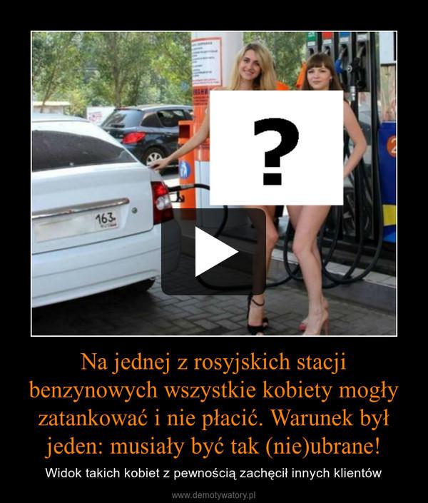 Na jednej z rosyjskich stacji benzynowych wszystkie kobiety mogły zatankować i nie płacić. Warunek był jeden: musiały być tak (nie)ubrane! – Widok takich kobiet z pewnością zachęcił innych klientów