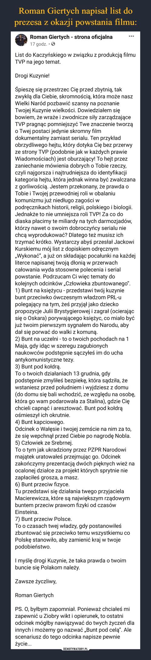Roman Giertych napisał list do prezesa z okazji powstania filmu: